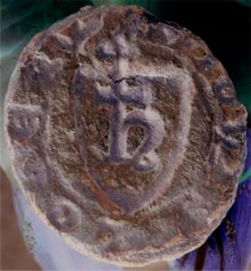 Seal Matrix - found at Bredhurst